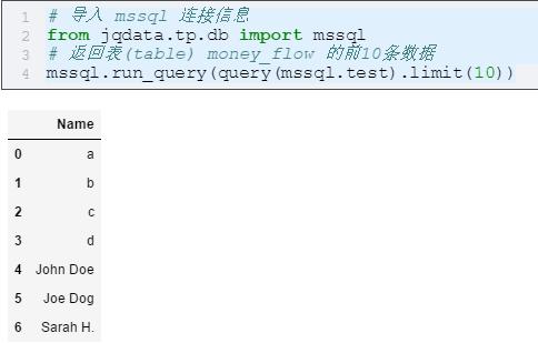 聚宽客户端连接SQL Server数据库,查询、插入、删除- 傲雪神骄- JoinQuant